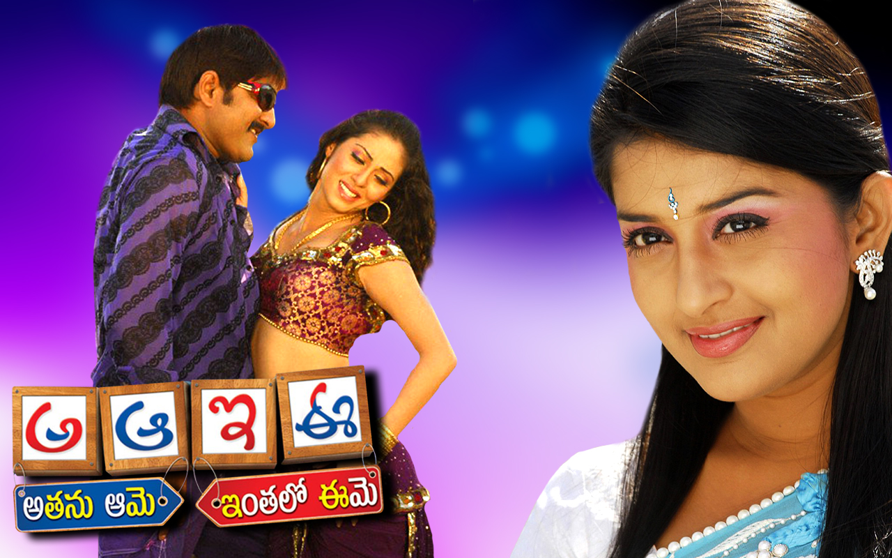 a aa telugu movie online watch free hd