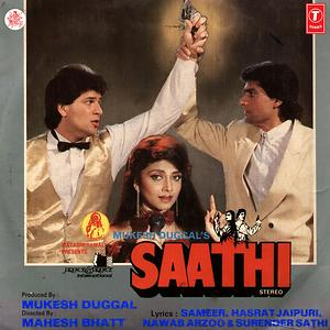 Saathi Songs Download Saathi Songs Mp3 Free Online Movie Songs Hungama