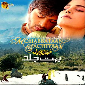 Sajna Ve Pijhee Pijhee Song Sajna Ve Pijhee Pijhee Song Download Sajna Ve Pijhee Pijhee Mp3 Song Free Online Mohabbatan Sachiyan Songs 2007 Hungama