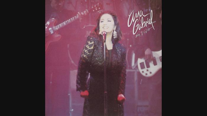 Es el Amor Quien Llega En Vivo  Remasterizado Cover Audio