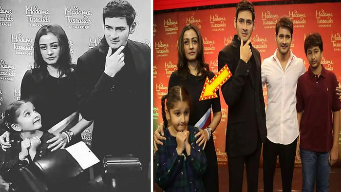 Mahesh Daughter Sitara Gets Confused By Wax Statue