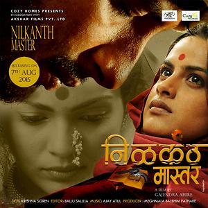 Nilkanth Master Songs Download Nilkanth Master Songs Mp3 Free Online Movie Songs Hungama