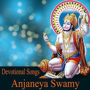 Sri Anjaneya Swamy Devotional Songs Songs Download Sri Anjaneya Swamy Devotional Songs Songs Mp3 Free Online Movie Songs Hungama