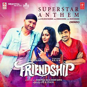 Superstar Anthem From Friendship Songs Download Superstar Anthem From Friendship Songs Mp3 Free Online Movie Songs Hungama List of friendship songs in hindi in one place. superstar anthem from friendship