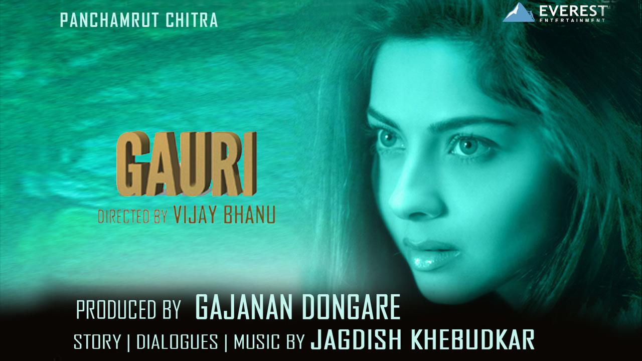 Gauri (2006)
