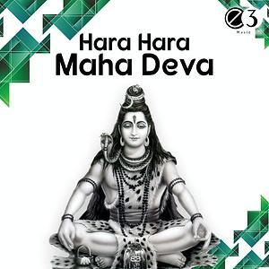shiva thandavam songs free download 320kbps