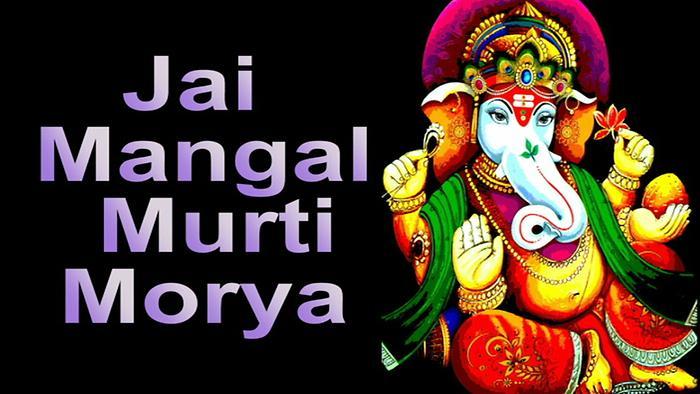 Jai Mangal Murti Morya