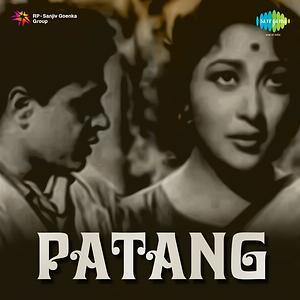 Rang Dil Ki Dhadkan Bhi Lati Song | Rang Dil Ki Dhadkan Bhi Lati MP3  Download | Rang Dil Ki Dhadkan Bhi Lati Free Online | Patang Songs (1960) –  Hungama