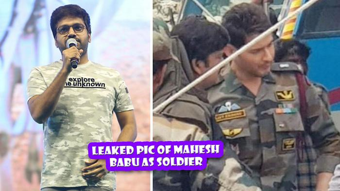 Leaked Pic Of Mahesh Babu As Soldier