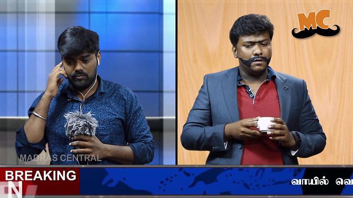 Media Attooliyangal