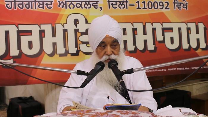 Shalok Sahaskriti Te Gatha Santha Vichar  9