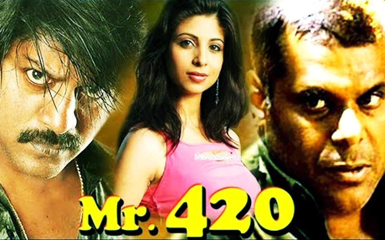 Mr 420