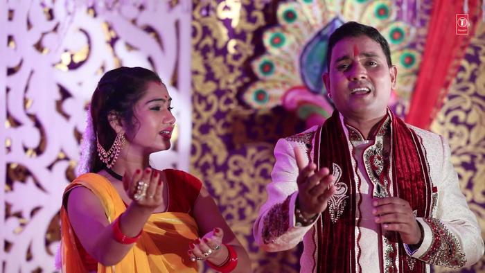 Shree Durga Maharani
