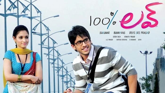 100 percent love full movie in tamil dubbed free download