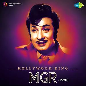 Kollywood King Mgr Songs Download Kollywood King Mgr Songs Mp3