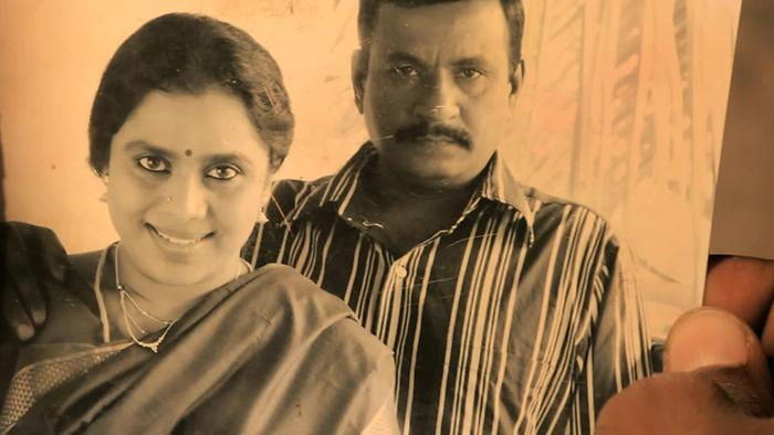 Indha Vaan Veli From Aarohanam