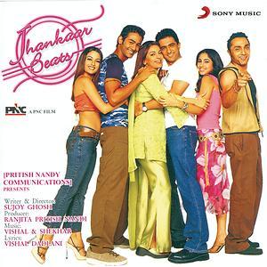 Jhankaar Beats Songs Download Jhankaar Beats Songs Mp3 Free Online Movie Songs Hungama