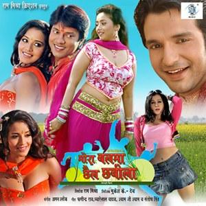 garam masala mp3 songs free download