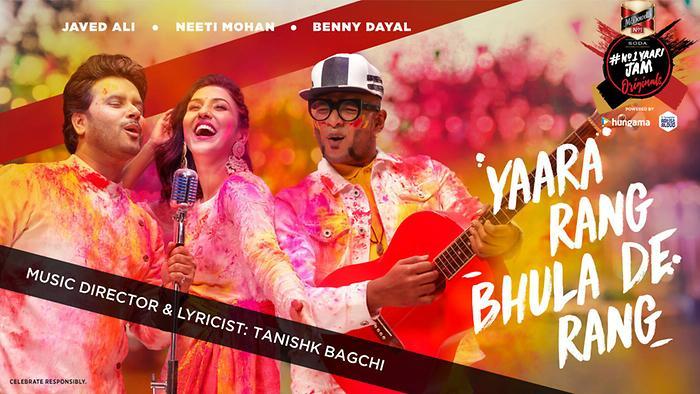 Yaara Rang Bhula De Rang