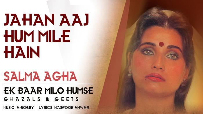 Jahan Aaj Hum Mile Hain Pseudo Video