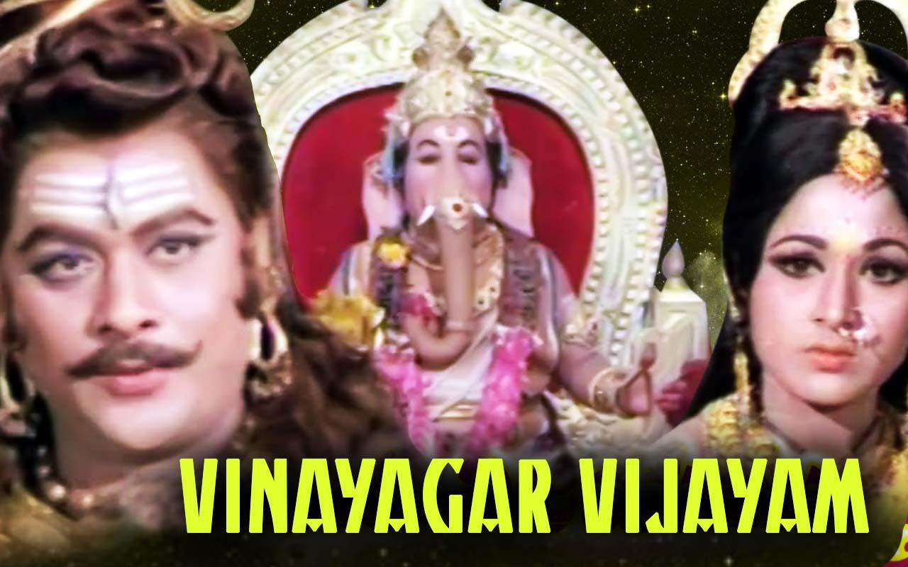 Vinayakar Vijayam