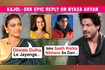 Kajol,Shah Rukh Khan Hilarious Reply On Nysa And Aryan Khan Running Away Together 25 Years Of Ddlj