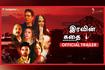 Ratri Ke Yatri - Tamil Trailer