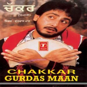 Tanhai Pi Gaya MP3 Song Download   Tanhai Pi Gaya Song by Gurdas Maan    Chakkar Songs (1984) – Hungama