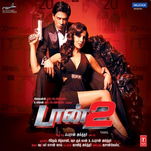 Don 2 Tamil Songs Download Don 2 Tamil Songs Mp3 Free Online Movie Songs Hungama