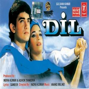 Mujhe Neend Na Aaye Song Mujhe Neend Na Aaye Mp3 Download Mujhe Neend Na Aaye Free Online Dil Songs 1990 Hungama