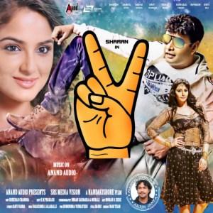 victory kannada movie songs free download 320kbps