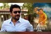 Suriya's Aruvaa Movie May Be Delayed