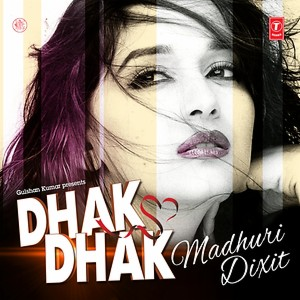 1 2 3 madhuri dixit mp3 song free download