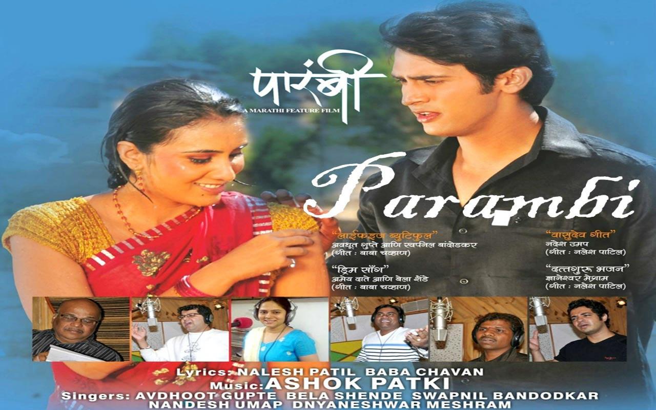 Parambhi