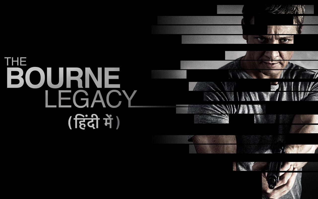 The Bourne Legacy - Hindi