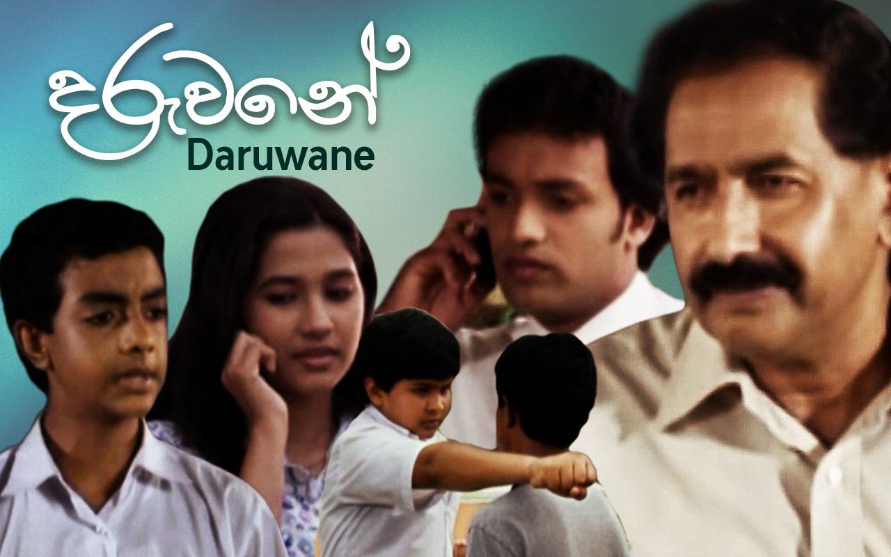 Daruwane