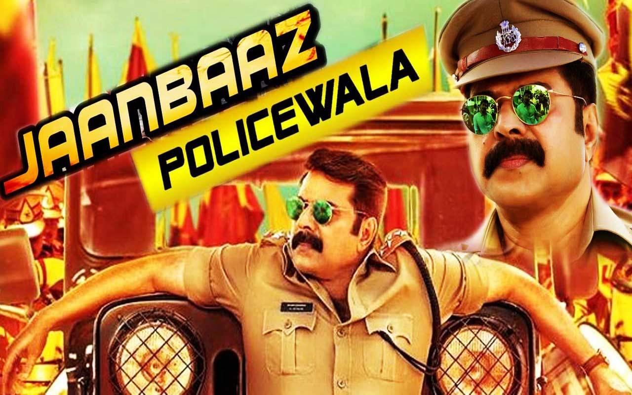 Jaanbaaz Policewala