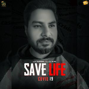 Save Life Songs Download Save Life Songs Mp3 Free Online Movie Songs Hungama