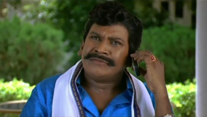 Ellam Avan Seyal Movie  Vadivelu