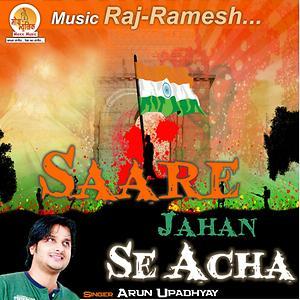 Saare Jahan Se Acha Songs Download Saare Jahan Se Acha Songs Mp3 Free Online Movie Songs Hungama