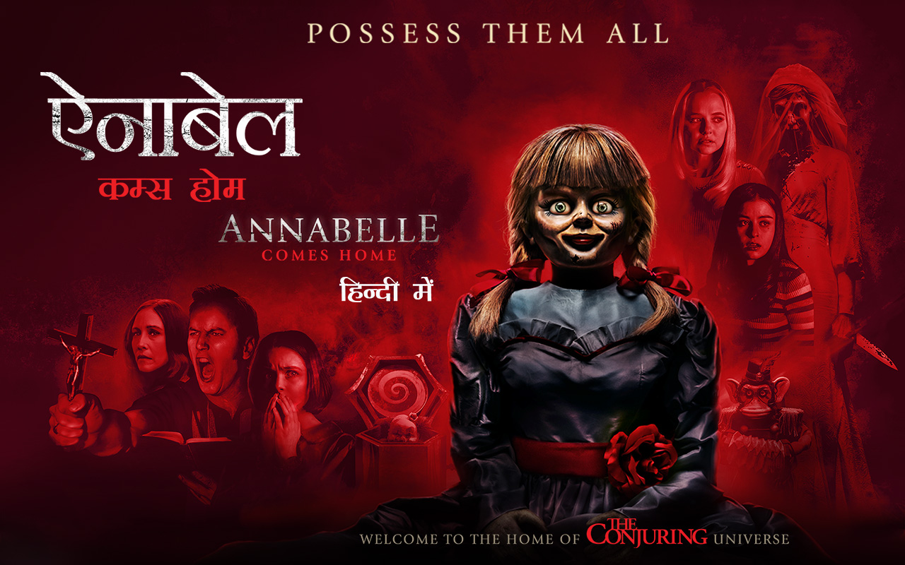 Annabelle Comes Home - Hindi
