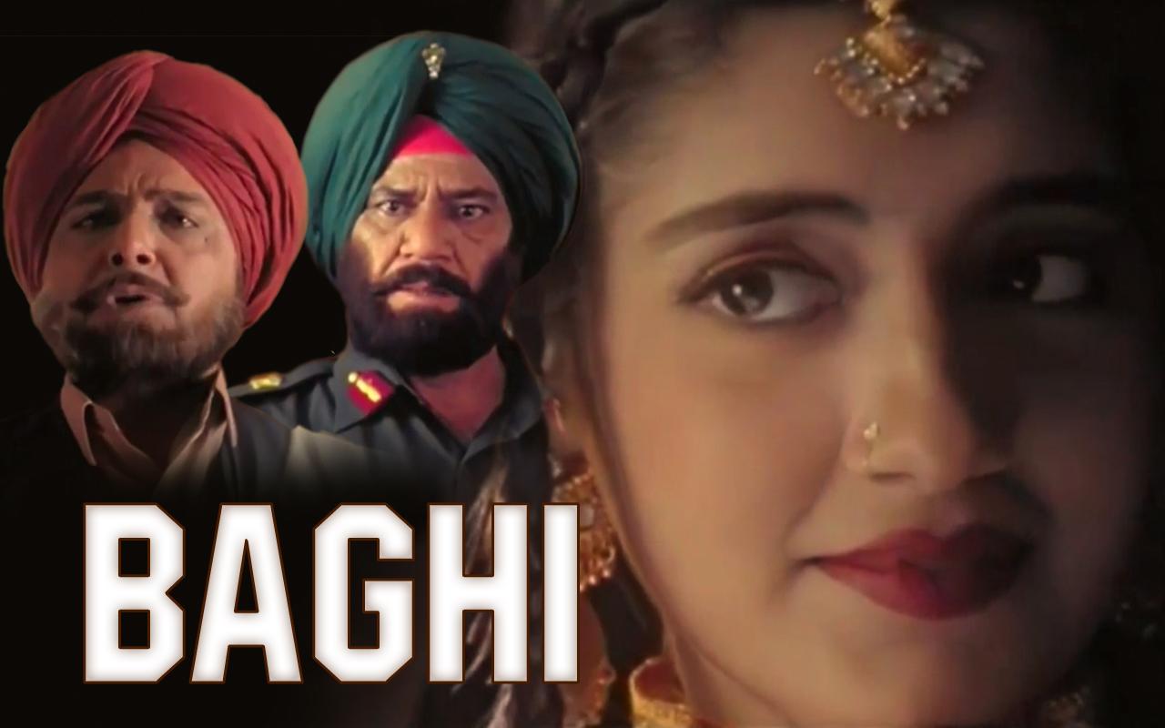 Baghi