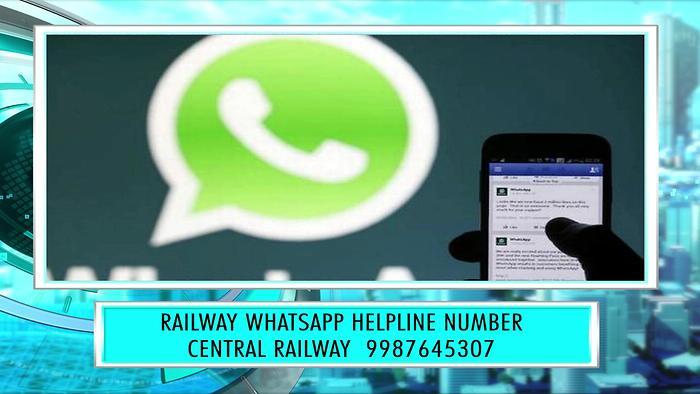 NEWSIC Rail Whatsapp