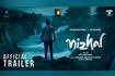 Nizhal Official Trailer
