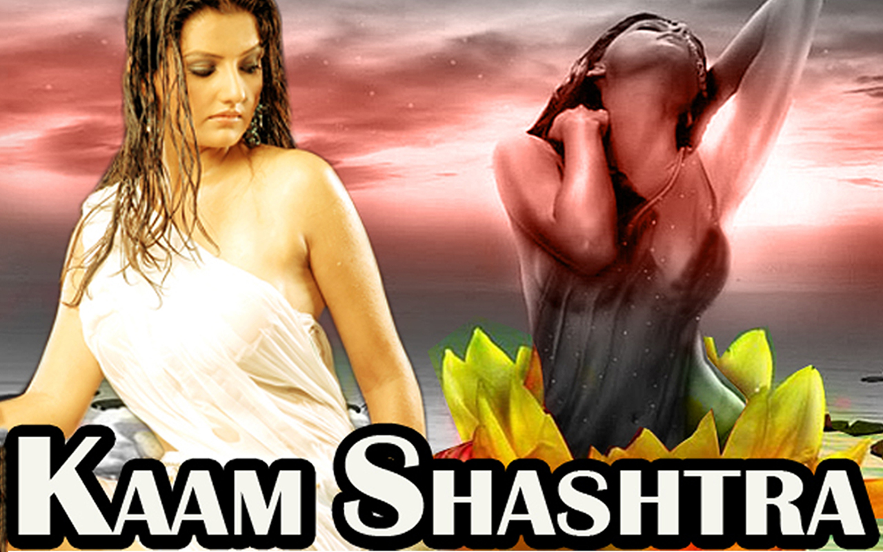 Kaam Shastra