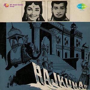 aaja aai bahar mp3 song free download