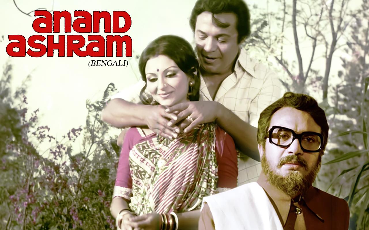 Anand Ashram