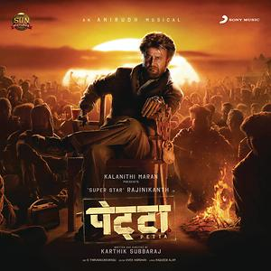 Petta Hindi Songs Download Petta Hindi Songs Mp3 Free Online Movie Songs Hungama Listen to latest or old hindi song and download hindi albums songs on raag.fm. petta hindi songs download petta