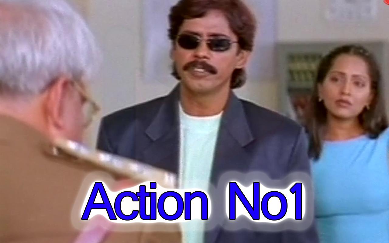 Action No 1