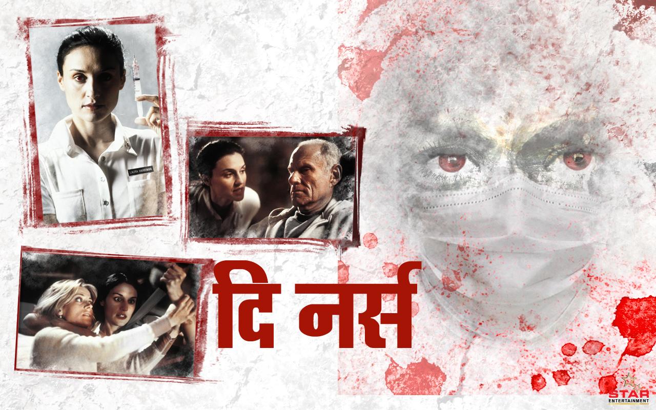 The Nurse (Hindi)